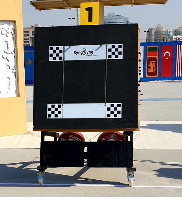 Calibration Chessboard